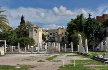 Agorà Romana