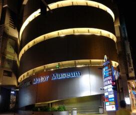 Museo Automobilistico di Atene