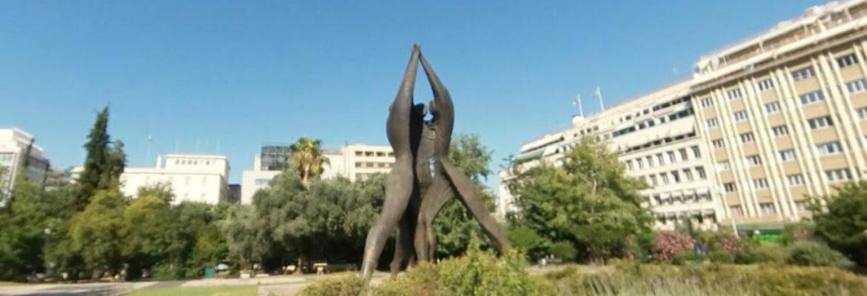 Monumento alla Riconciliazione Nazionale