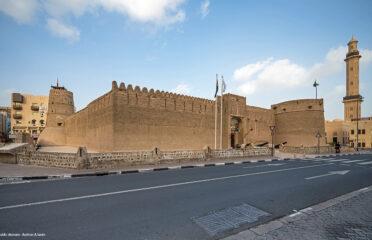 Forte Al Fahidi