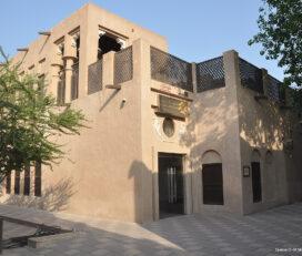 Museo Archeologico Saruq Al-Hadid