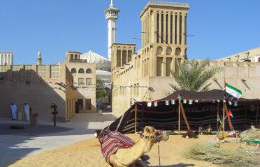 Quartiere Storico Al Fahidi