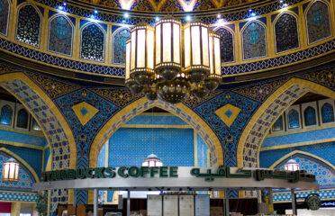 Centro Commerciale Ibn Battuta