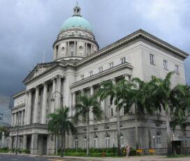 Vecchia Corte Suprema
