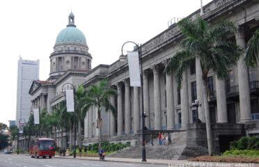 Galleria Nazionale Singapore