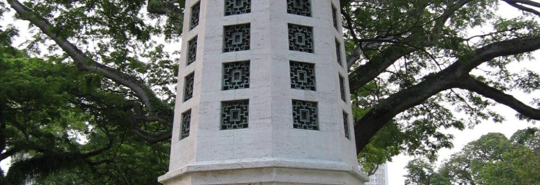Monumento a Lim Bo Seng