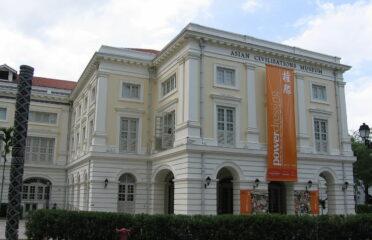 Palazzo Empress Place