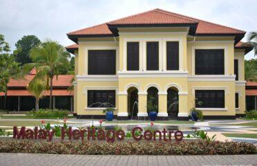 Centro del Patrimonio Malese