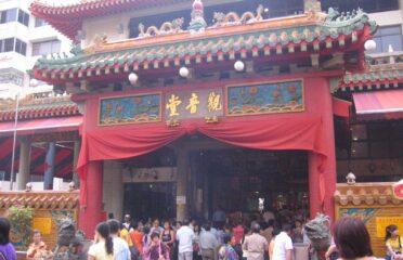 Tempio Kwan Im Thong Hood Cho