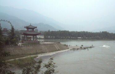 Monte Qingcheng e il sistema di irrigazione del Dujiangyan