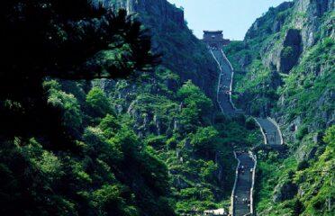 Monte Taishan